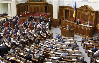 بائعات الهوى في أوكرانيا يتظاهرن أمام البرلمان يوم الجمعة المقبل