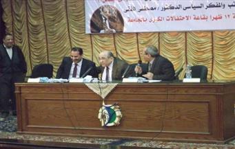 الفقي بجامعة الفيوم: مصر تسير في الاتجاه الصحيح وسنجني ثمار الإصلاح الاقتصادي خلال 3 أو 5 سنوات