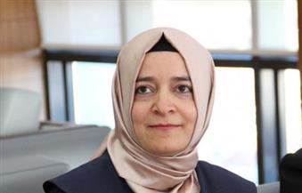 زيارة وزيرة تركية إلى أمستردام تثير الجدل في هولندا
