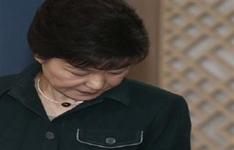 كوريا الجنوبية تجمد ممتلكات قيمتها 6ر5 مليون دولار للرئيسة المخلوعة باك كون هيه