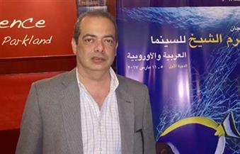 المدير المالي لمهرجان شرم الشيخ: تقليل عدد الإعلاميين واعتذار النيل سينما بسبب قلة الميزانية