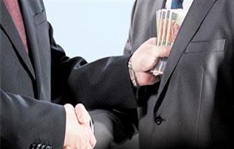 مد أجل الحكم على موظفين لاتهامهم بعرض رشوة على رئيس قسم الاستقبال بقصر العيني