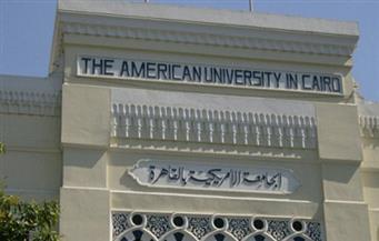 """نصائح للحفاظ على الهدوء النفسي في وقت """"كورونا"""" في أول حلقة نقاش افتراضية للجامعة الأمريكية بالقاهرة"""