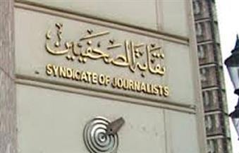 وفد صحفي عراقي يزور نقابة الصحفيين