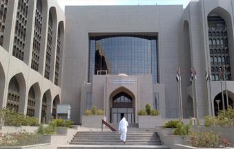 محافظ البنك المركزي الإماراتي: بدأنا مع السعودية استخدام عملة رقمية اشتركنا في تطويرها