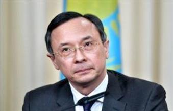 خارجية كازاخستان: بدء الجولة الجديدة من المباحثات السورية بمشاركة روسيا وتركيا وإيران