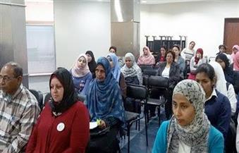 """بالصور.. """"تعليم الأقصر"""" تقيم ورشة عمل بمناسبة اليوم العالمي للمرأة"""