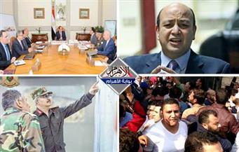 """خطة الجيش الليبي للتطهير..السيسي يتابع """" العاصمة الإدارية.. دموع سجناء العفو..عمرو أديب بخير بنشرة التاسعة"""