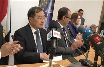 """بالصور.. في الملتقى المصري الصيني"""" بـ""""الأعلى للثقافة"""": السفير سونغ آي: علاقاتنا وطيدة وعميقة"""