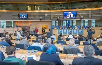 بالصور.. مؤتمر برلمان الاتحاد الأوروبي يختتم أعماله في بروكسيل