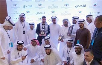 مصرية ضمن الفائزين بجائزة حمدان بن راشد للتصوير