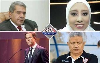 ضريبة الدمغة على البورصة..قائمة  الزمالك..مصرية تفوز بجائزة حمدان.. فوز رئيس وزراء هولندا بنشرة منتصف الليل