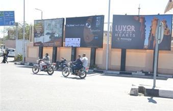 مهرجان الأقصر للسينما الإفريقية يعرض 23 فيلمًا فى المسابقات المختلفة