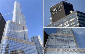 دعوى قضائية ضد برج ترامب والسبب انتهاكات بيئية