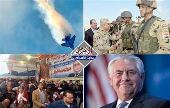 رسائل قادة الجيش والشرطة.. إسقاط طائرة إسرائيلية.. بدء تصويت الصحفيين.. عدوان أمريكي.. بنشرة الثالثة