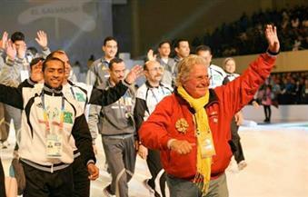 اليوم الافتتاح الرسمى لدورة الألعاب العالمية الشتوية بالنمسا