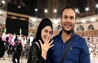 بالفيديو.. طلب شاب تركي يد خطيبته أمام الكعبة المشرفة يغضب السعوديّين