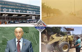 انتهاء العاصفة الترابية.. رفع إشغالات عين الحياة.. الإرهاب يهاجم أورلي.. دعم العراق بنشرة الثالثة