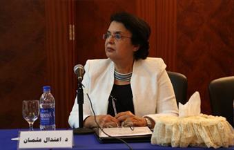 """مسيرة اعتدال عثمان الفكرية في """"منتدى الثقافة والإبداع"""".. غدا"""