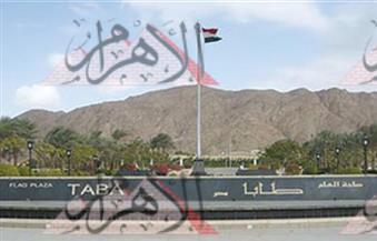 """19 مارس.. يوم حفرته الذاكرة الوطنية في قلوب المصريين باستعادة """"طابا"""""""