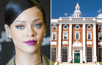جامعة هارفارد تكرم ريانا لأعمالها الإنسانية