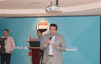بالصور.. وزير التعليم العالي ومحافظ البحر الأحمر يحضران ورشة عمل عن تطوير التعليم الجامعي