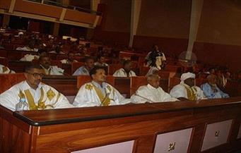 برلمان موريتانيا يدرس الانضمام للميثاق العربي لحقوق الإنسان
