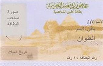 مدير مصلحة الأحوال المدنية يتفقد مصنع إنتاج البطاقات بمدينة السادس من أكتوبر