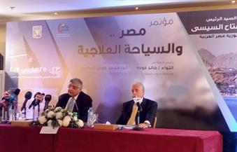 """بالصور.. مصر تعود لدورها في السياحة العلاجية.. وتوجه لـ""""اقتحام"""" السياحة الدينية"""