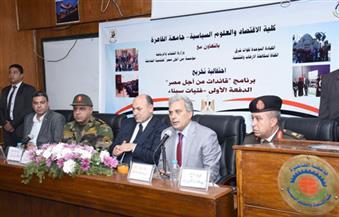 جابر نصار: سيناء فى قلوب المصريين.. ونقف جميعًا ضد الإرهاب