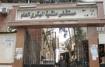 """رئيس حى مصر الجديدة: عودة استقبال مستشفى """"منشية البكرى"""" إلى العمل بعد إطفاء الحريق"""