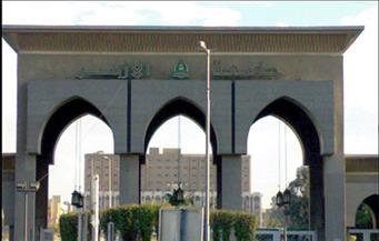 غدا.. مؤتمر صحفي لإعلان نتيجة تنسيق الكليات بجامعة الأزهر