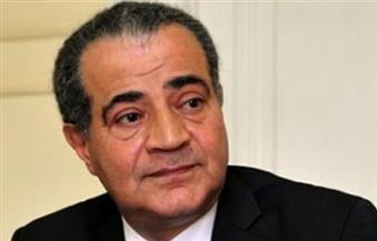 وزير التموين يطمئن المواطنين عن المخزون الإستراتيجي للسلع الأساسية .. ويكشف حقيقه غلق المحلات| فيديو