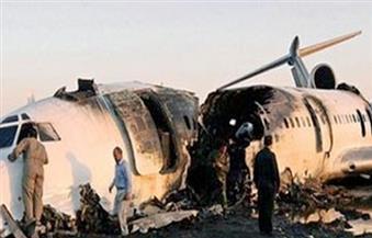 روسيا اليوم: تحطم طائرة ركاب روسية على متنها 71 شخصا في مقاطعة موسكو