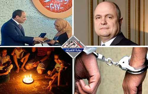 السيسي يكرم الأمهات المثاليات.. استقالة وزير الداخلية.. رجل يمارس الشذوذ.. انقطاع الكهرباء بنشرة التاسعة -