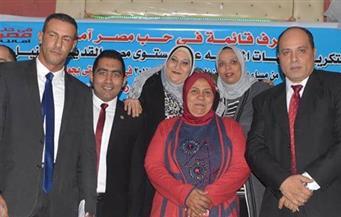 """بالصور.. قائمة """"في حب مصر آمالنا"""" تكرم الأمهات المثاليات بمنيل الروضة"""
