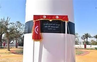 """تدشين ساحة العلم بحديقة """"البلفدير"""" بتونس بمصاحبة قصائد لفاروق جويدة والشابي ودرويش ونزار"""