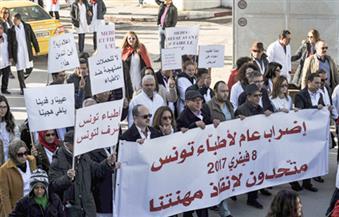 إضراب للأطباء في تونس احتجاجًا على ايقافات بالقطاع