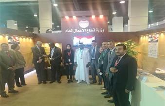 وفود عربية وأجنبية تزور جناح وزارة قطاع الأعمال العام بمعرض القاهرة التجاري الصناعي الدولي
