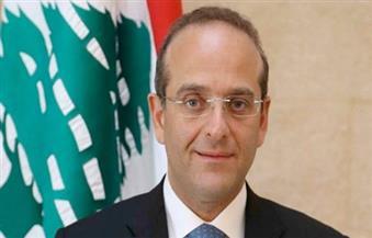 وزير الاقتصاد اللبناني: مستعدون لإقامة شراكة مع المصريين لتسويق منتجاتهم بأسواق القارة الإفريقية