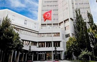 وزارة الخارجية التركية: لا يمكن لأحد أن يملي أوامر على تركيا