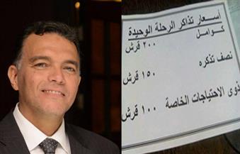 """وزير النقل لـ""""بوابة الأهرام"""": زيادة تذاكر المترو إلى 2 جنيه الحد الأدنى لإنقاذ """"المرفق"""""""