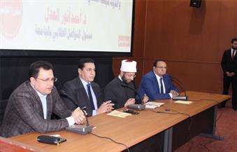 """""""أنت الحل"""" مؤتمر يبحث عن الهوية المصرية في جامعة المنصورة"""