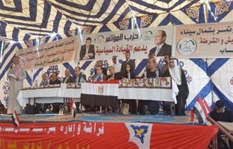 بالصور.. مؤتمر جماهيري حاشد بشمال سيناء لدعم الدولة في مواجهة الإرهاب