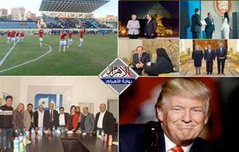 أنشطة الرئيس ..الإفراج عن أبو دراع..22 سنة لمتحرش..مسيرة مؤيدة لترامب..المنتخب يستعد لتوجو بنشرة منتصف الليل
