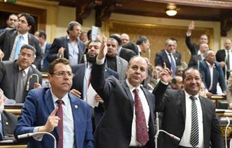 نواب: الحكومة انتهكت كرامة البرلمان في توقيعها لاتفاقية صندوق النقد