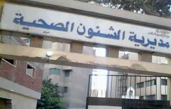 """""""صحة الشرقية"""": تخصيص عيادات بالمستشفيات للتصدي للعنف ضد المرأة"""