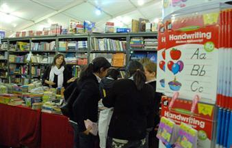 تعرف على فعاليات سابع أيام معرض الإسكندرية الدولي للكتاب