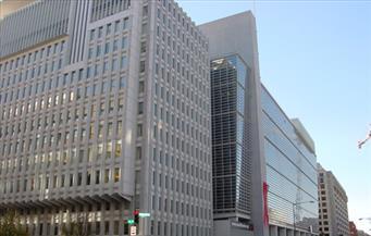 """حماية المنافسة: تخطينا مؤشرات الأداء المتفق عليها في """"برنامج البنك الدولي"""""""