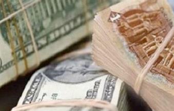 الدولار الأمريكي يتراجع أمام الجنيه في أغلب البنوك بالسوق المصرية
